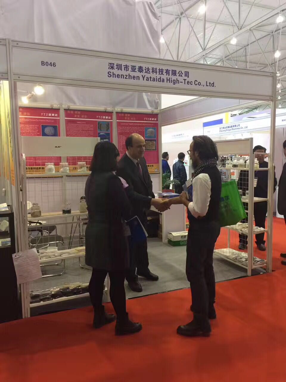 CHENGDU EXHIBITION2
